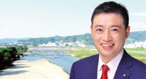 ふけ正浩柏原市長